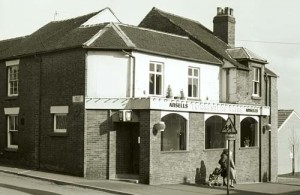 Forresters Arms, Ford Green Road