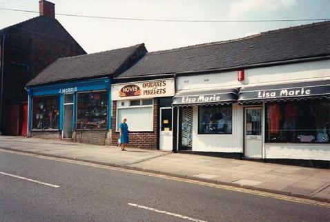 The Oatcake Shop